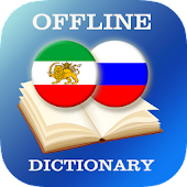Persian-Russian Dictionary