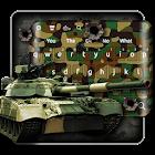 Tema CM teclado Ejército icon