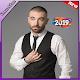 עומר אדם - ללא אינטרנט - 2019 Omer adam songs Download on Windows