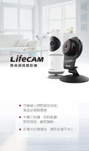 LifeCAM