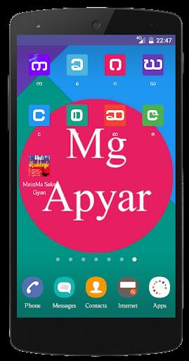 WebOrg 1 0 Apk Download - com mgapyar mmsg APK free