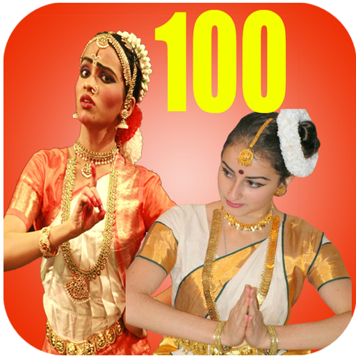 100 Indian Song 2017