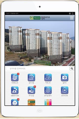 玩生活App|마린푸르지오 1단지免費|APP試玩
