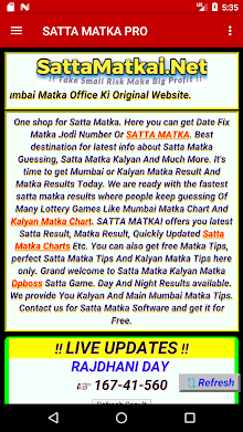 satta matka guessing screenshot 1
