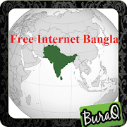App ফ্রি ইন্টারনেট Bangla Net Free APK for Windows Phone