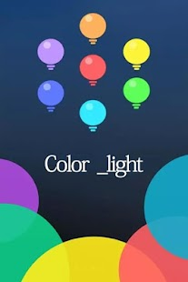 Flashlight HD - náhled