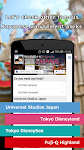 screenshot of JapanThemeParks