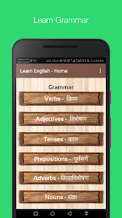 QuickLearn - Learn English through Hindi - náhled