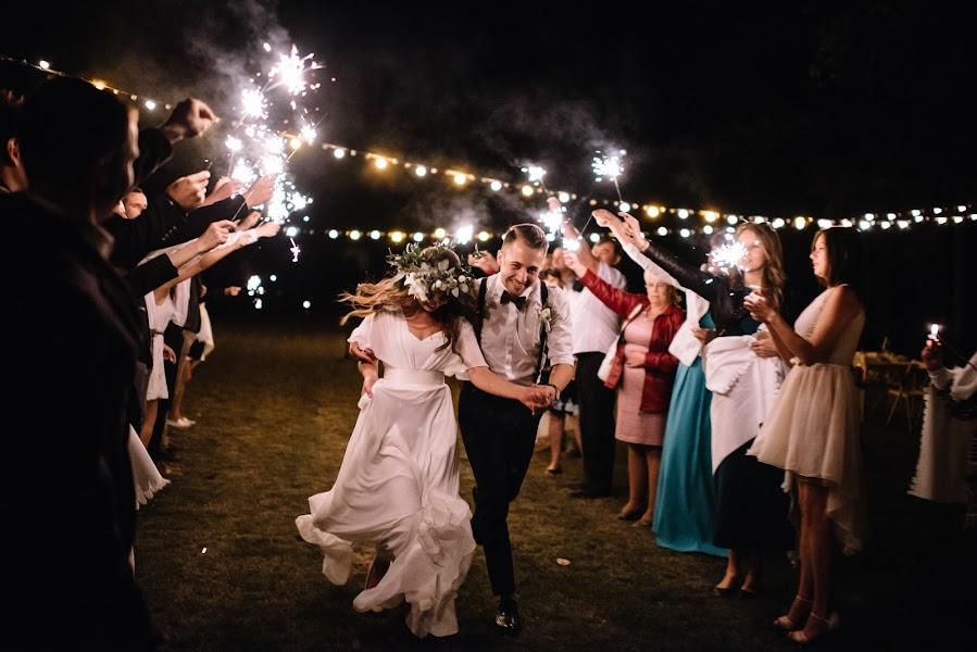 Wedding photographer Pavel Krichko (pkritchko). Photo of 14.06.2016