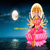 Maa Gayatri Songs