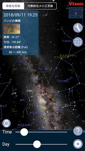 Nebula Book 2.1 Windows u7528 2