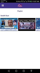 Margalla TV- screenshot thumbnail
