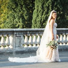 Wedding photographer Maksim Akifev (lenin). Photo of 04.12.2018