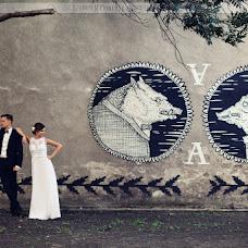 Wedding photographer Szymon Michalczyk (SzymonMichalczy). Photo of 08.06.2017