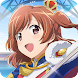 Revue Starlight Re LIVE - Androidアプリ