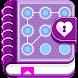 ロック付き日記 – 秘密の日記 - Androidアプリ