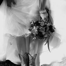 Wedding photographer Katarina Fedunenko (Paperoni). Photo of 02.10.2017