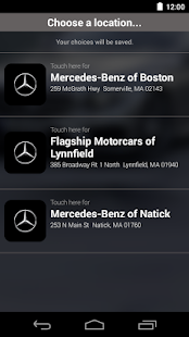 Mercedes-Benz at Herb Chambers- screenshot thumbnail