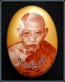 *ล็อคเก๊ตรูปไข่ฉากทอง รุ่นโชคลาภ มหาเศรษฐี หลวงปู่หงษ์ วัดเพชรบุรี จ.สุรินทร์