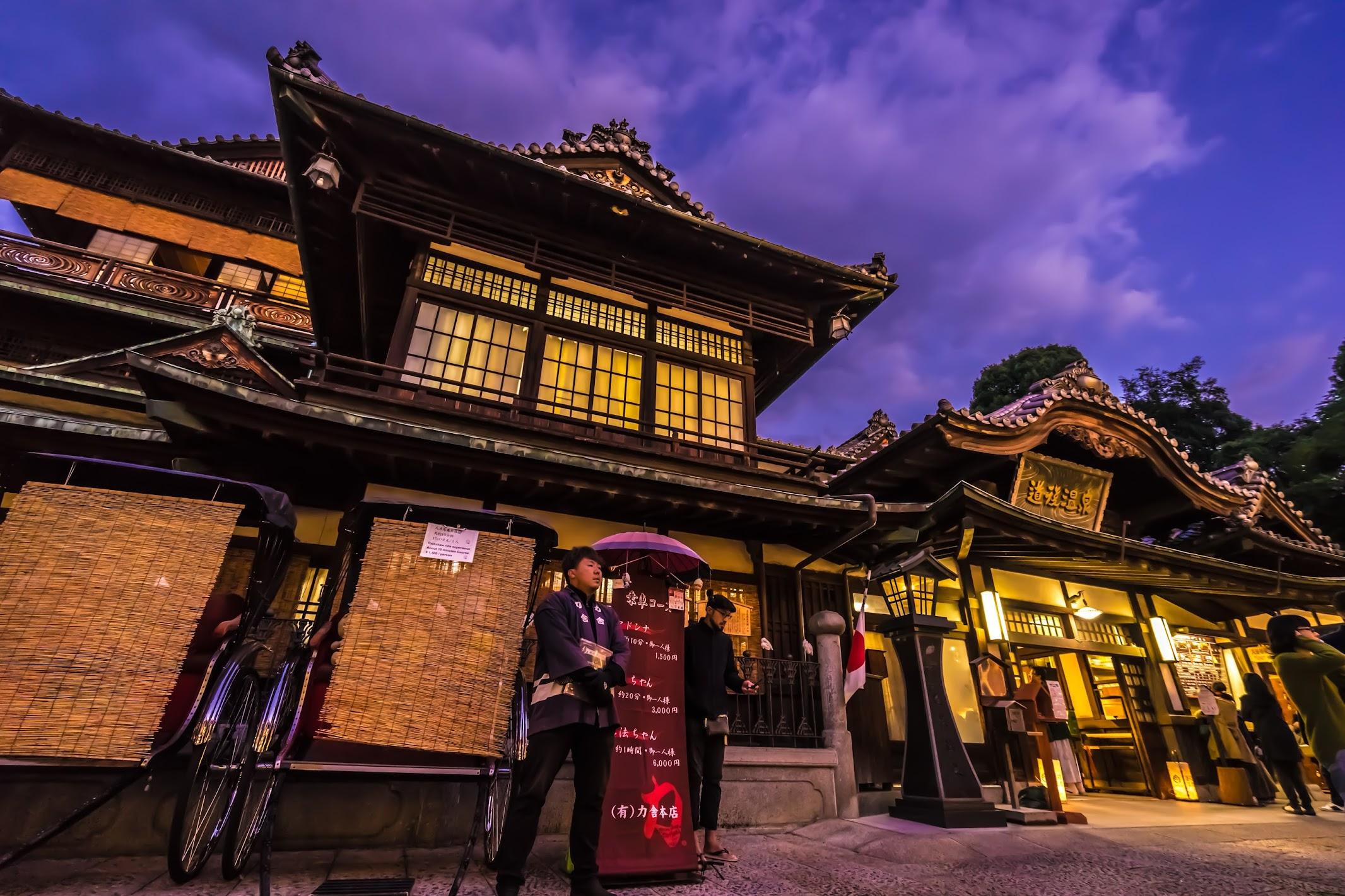 Dogo Onsen Honkan Evening view4