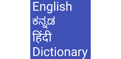 English to Kannada and Hindi - Apps on Google Play
