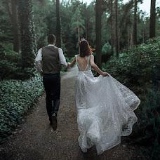 Wedding photographer Aleksandr Aushra (AAstudio). Photo of 28.09.2018