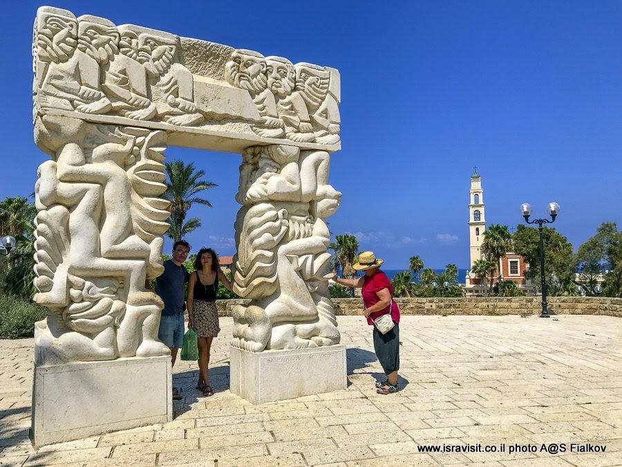 В Воротах Веры. Абраша - парк в Старом Яффо. Экскурсия в Яффо с гидом в Израиле Светланой Фиалковой.