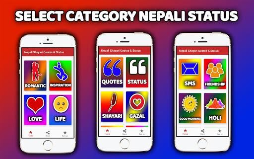 Nepali Status, Quotes, Shayari, Jokes, SMS 2018 screenshots 2