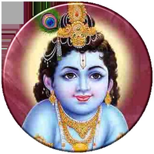 Krishna Bhakti Ringtones