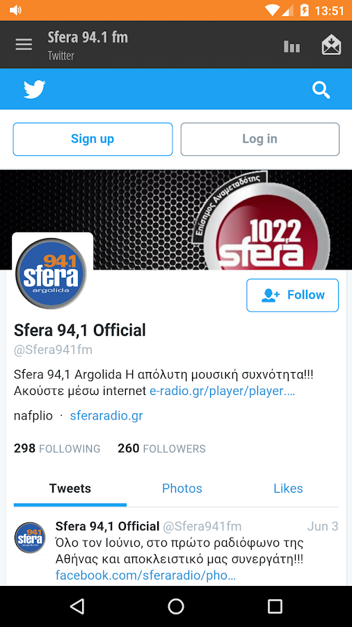 Sfera 94.1 fm- screenshot