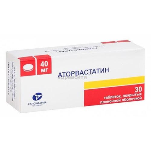 Аторвастатин таблетки п.п.о. 40мг 30 шт.