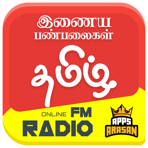 All Tamil FM Radio Stations Online Tamil FM Songs for PC