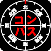 Japanese 16orientation compass