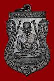 หลวงพ่อทวด วัดช้างให้  ปี 2504 เหรียญ รุ่น3 บล็อก 2 จุด ประคตเต็ม เนื้อทองแดงรมดำ