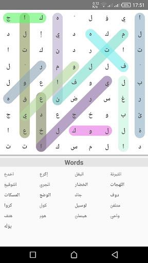 Word Link-letter puzzle  screenshots EasyGameCheats.pro 4