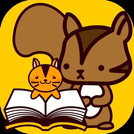 书籍のりすさんの便利手帳lite りすさんシリーズ LOGO-記事Game