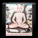 Jain PathShala Bhag 1 (New) Icon