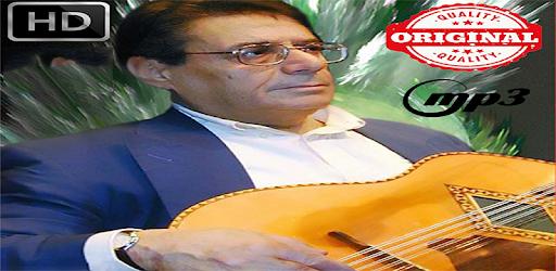 GUEROUABI HACHEMI TÉLÉCHARGER MUSIC