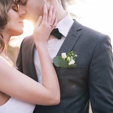 Wedding photographer Lesya Cykal (lesindra). Photo of 03.04.2015
