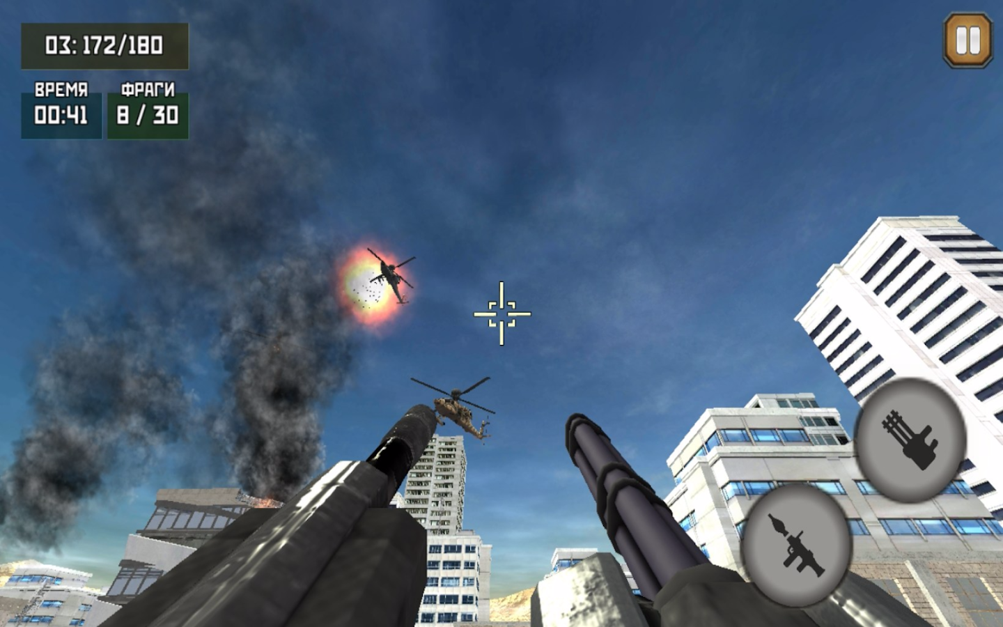 Aerial Attack- screenshot