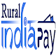 ruralindiapay Download for PC Windows 10/8/7