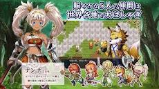 RPG ルインバースのおすすめ画像5