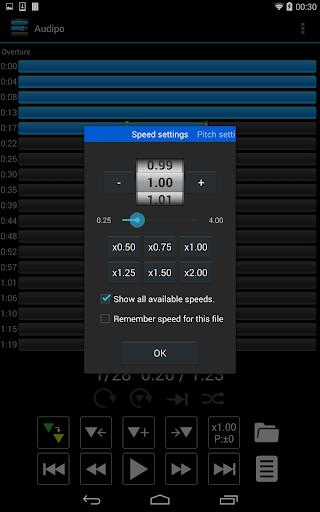 Music Speed Changer: Audipo screenshot 10