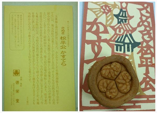 四國歐米阿給:高松、高知、德島、愛媛お菓子