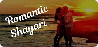 Romantic Shayari Status - Android app on AppBrain