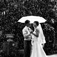 Wedding photographer Aleksey Voroncov (fotokor74). Photo of 27.01.2015