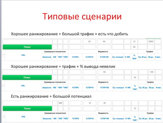https://img-fotki.yandex.ru/get/67777/127573056.a5/0_15e837_ddd77bc1_XL.png
