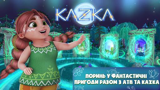 Kazka VR 1.0.5 screenshots 1