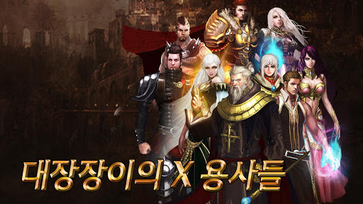 전설의 용사들 : 강화의 군단2