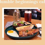 Humble beginnings cafe 亨寶咖啡